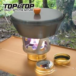 韓國TOPTOP 便攜輕量酒精爐/登山/爐頭/高山爐/野炊/露營