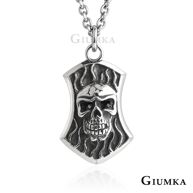 GIUMKA 邪惡力量白鋼項鍊 MN08075