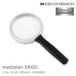 【德國 Eschenbach】2.4x/5.6D/85mm mediplan ERGO 德國製齊焦非球面放大鏡 266885