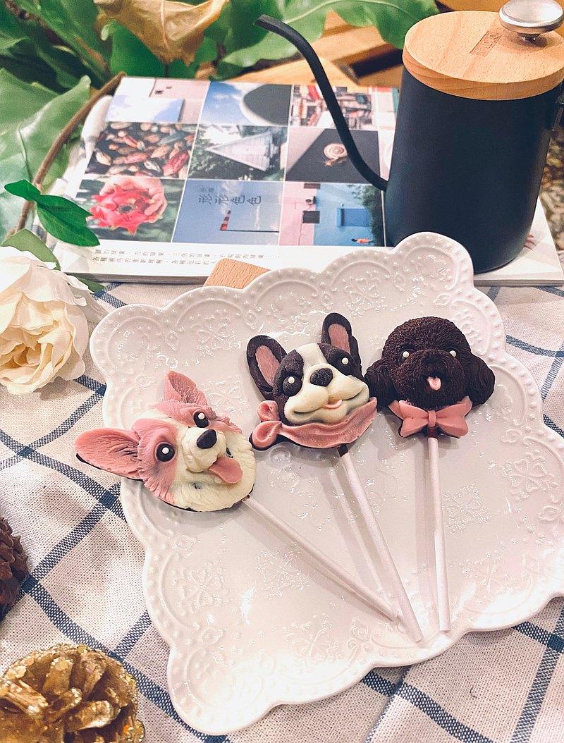 毛小孩造型巧克力棒棒糖