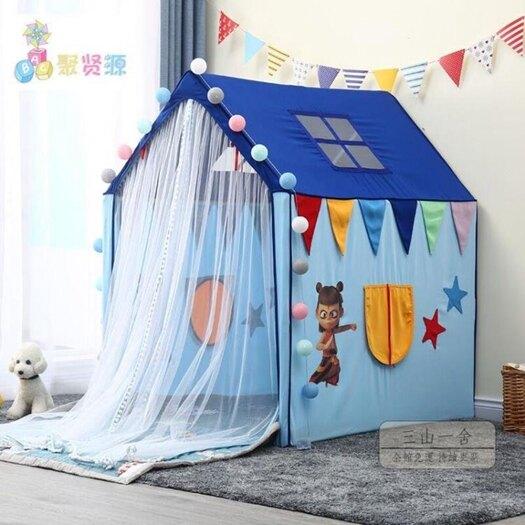 兒童帳篷游戲屋室內公主女孩寶寶玩具屋家用睡覺小房子夢幻小城堡-三山一舍JY