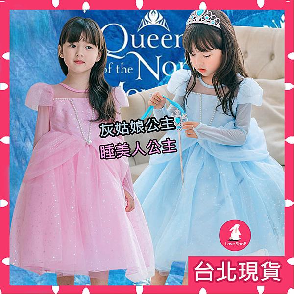 【送皇冠配件】灰姑娘公主 睡美人 冰雪奇緣 愛紗公主 艾莎公主 洋裝 幼稚園派對 兒童裝扮