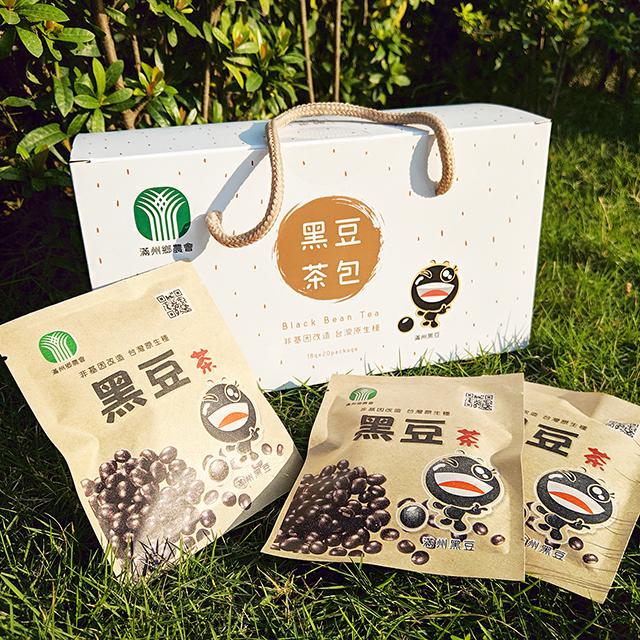 【滿州農會】黑豆茶包禮盒。送禮(20入)