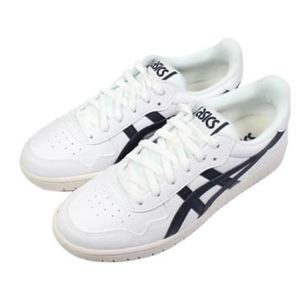 ASICS 女 JAPAN S 經典復古鞋 - 192A148102