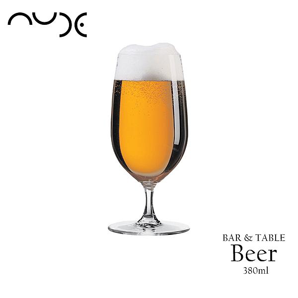 nude BAR & TABLE系列 水晶啤酒杯 380ml 啤酒杯 高腳杯 飲料杯 水晶玻璃