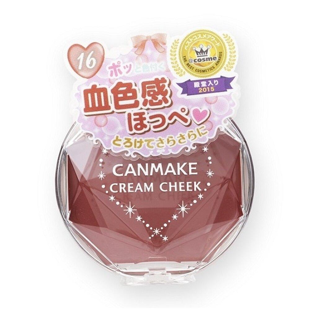 CANMAKE 腮紅霜1356-16 唇頰兩用腮紅霜