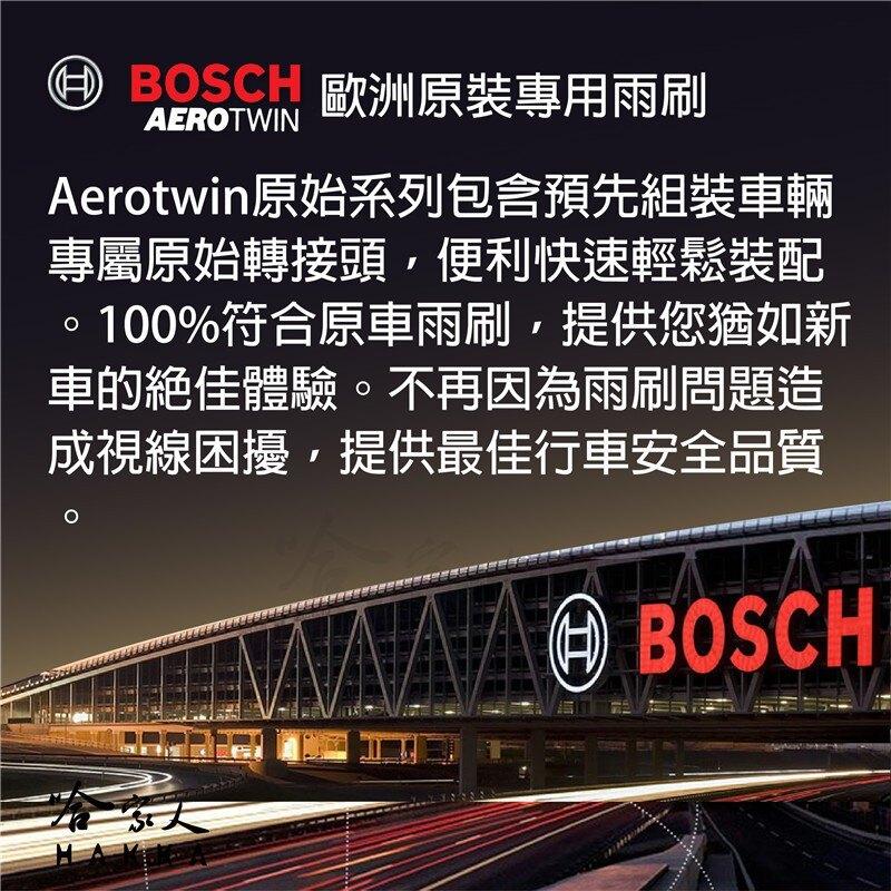 BOSCH LEXUS GS 200 350 日本鍍膜雨刷 免運 97~11年 防跳動 靜音 24 20 吋 哈家人