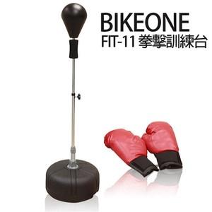 BIKEONE FIT-11 拳擊訓練台 加贈拳擊手套一副