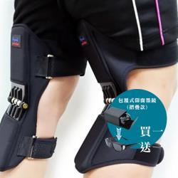 【米卡索】|超值組合|韓國熱銷醫療器材認證膝關節護具/護膝 +包覆式開窗偏光墨鏡/太陽眼鏡(可折疊)