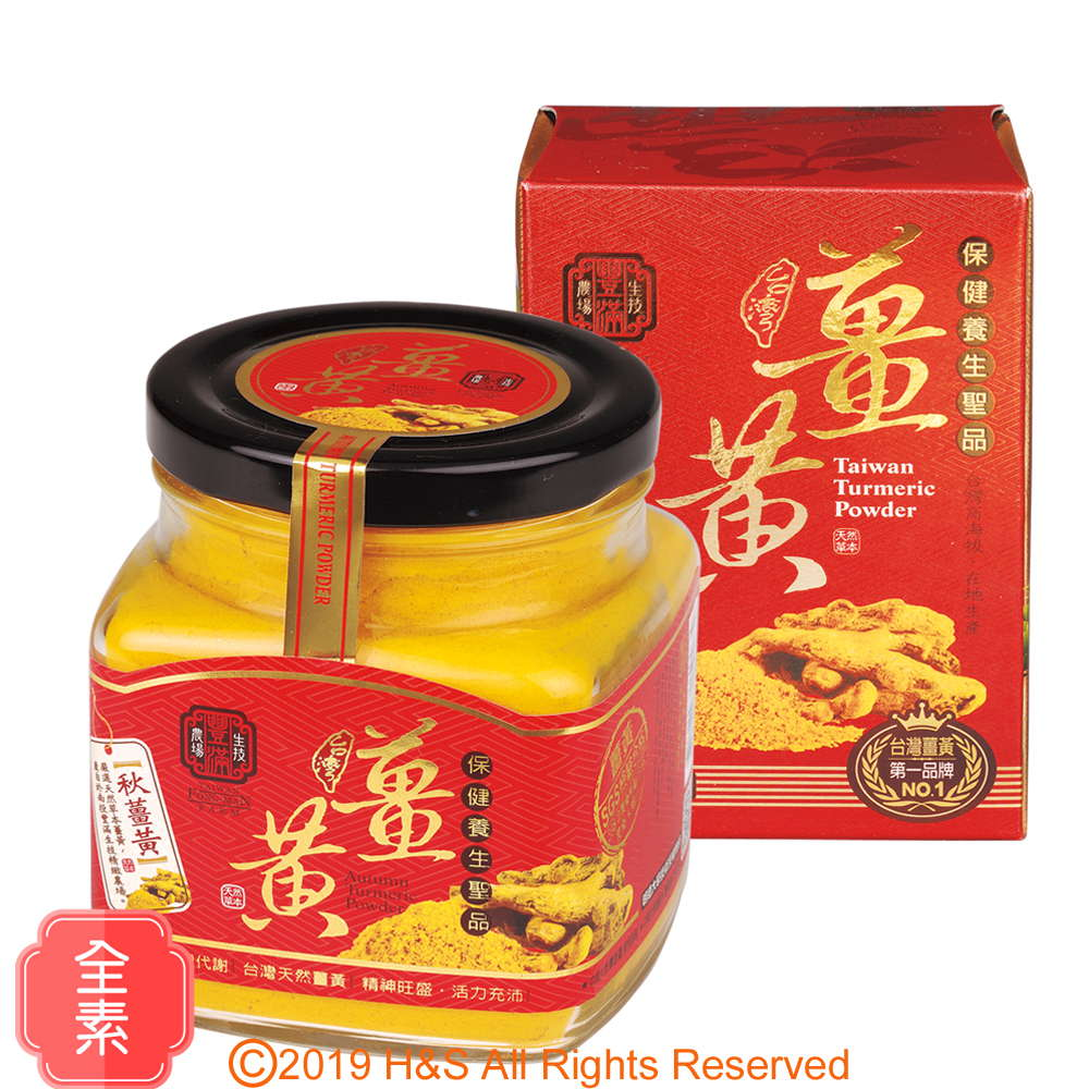 豐滿生技台灣秋薑黃粉(150g/罐)