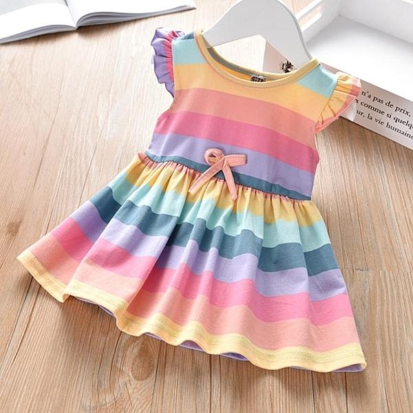 女童童裝女寶寶彩虹條紋背心裙兒童甜美飛袖翅膀洋裝潮 淇朵市集