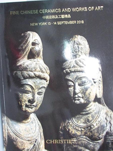 【書寶二手書T9/收藏_JP6】Christie s_Fine Chinese Ceramics…Art_2018/9/13-14