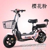 電動車 電動車成人代步踏板電瓶車48V小型鋰電動自行車女 1995生活雜貨NMS 母親節禮物