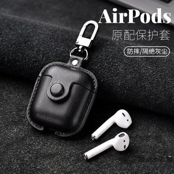 AirPods保護套蘋果無線藍牙耳機套防丟防摔1/2代收納盒  創時代 新年春節  送禮