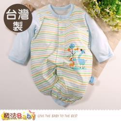 魔法Baby 包屁衣 台灣製四季穿薄款純棉兩用護手兔裝 連身衣~b0291