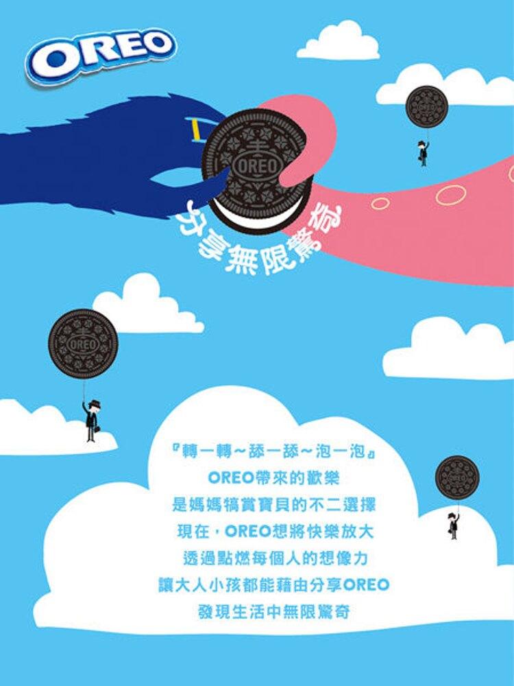 OREO 奧利奧黑白巧克力口味三明治隨手包(9x28.5g)│9481生活品牌館