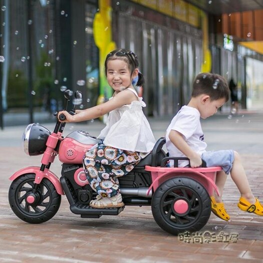雙人童車三輪車兒童電動摩托車玩具汽車可坐人小孩男孩寶寶女充電MBS「時尚彩虹屋」