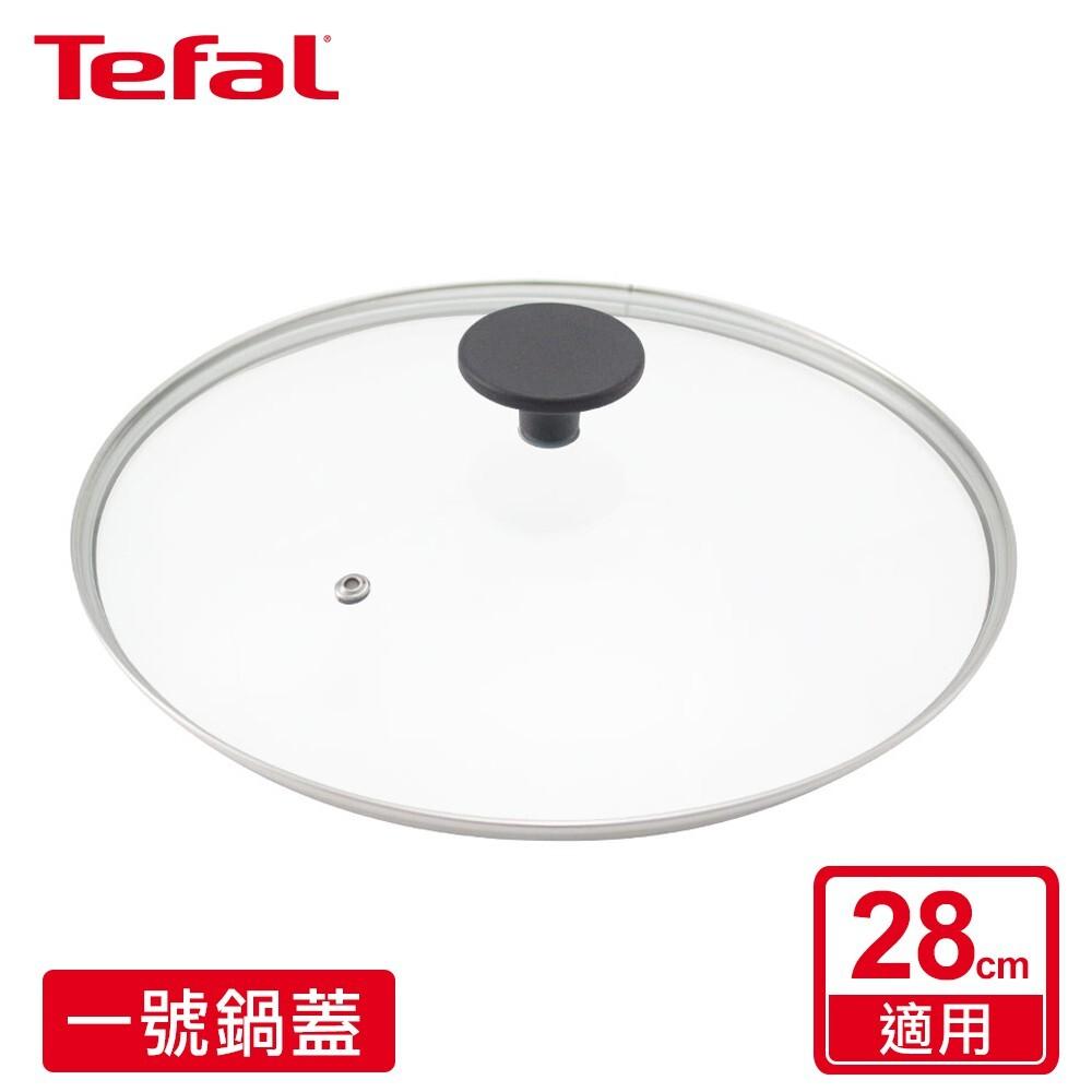 tefal法國特福 一號玻璃鍋蓋 se-g268x280