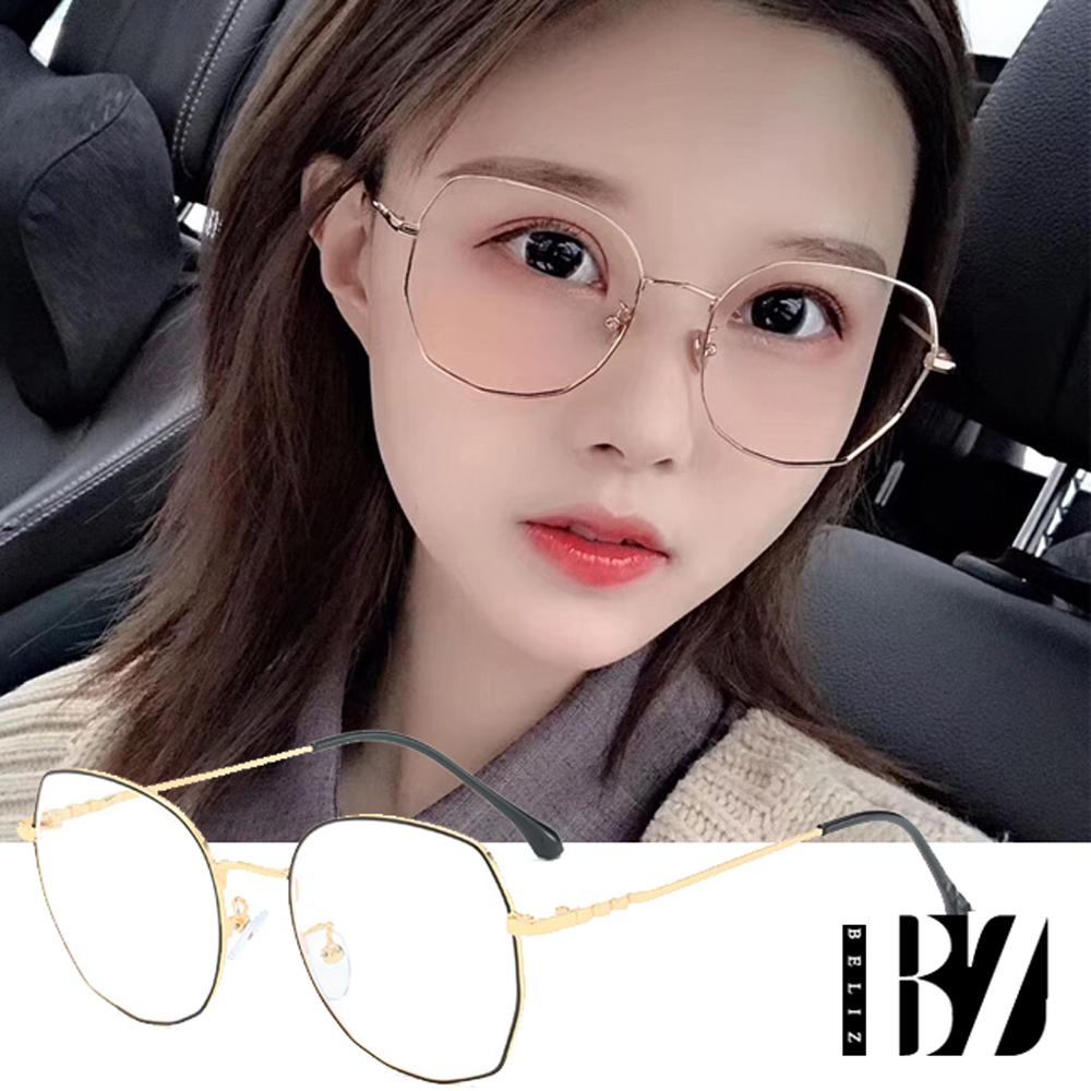 【BeLiz】多角圓框*雙色細金屬平光眼鏡/3色可選