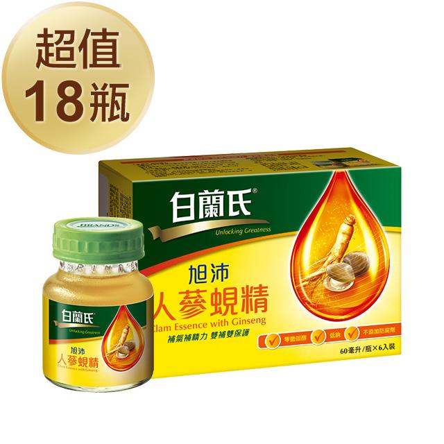 白蘭氏 旭沛人蔘蜆精60g(6入x3盒)