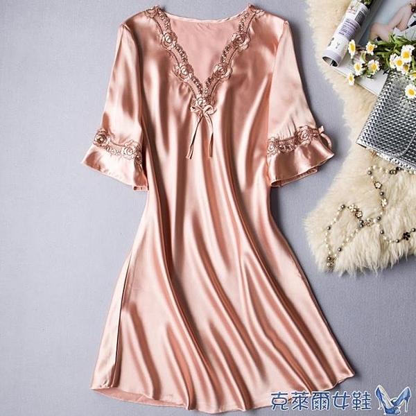 時尚睡裙女夏冰絲中裙家居服連身裙薄款短袖蕾絲大碼甜美絲質睡衣 快速出貨