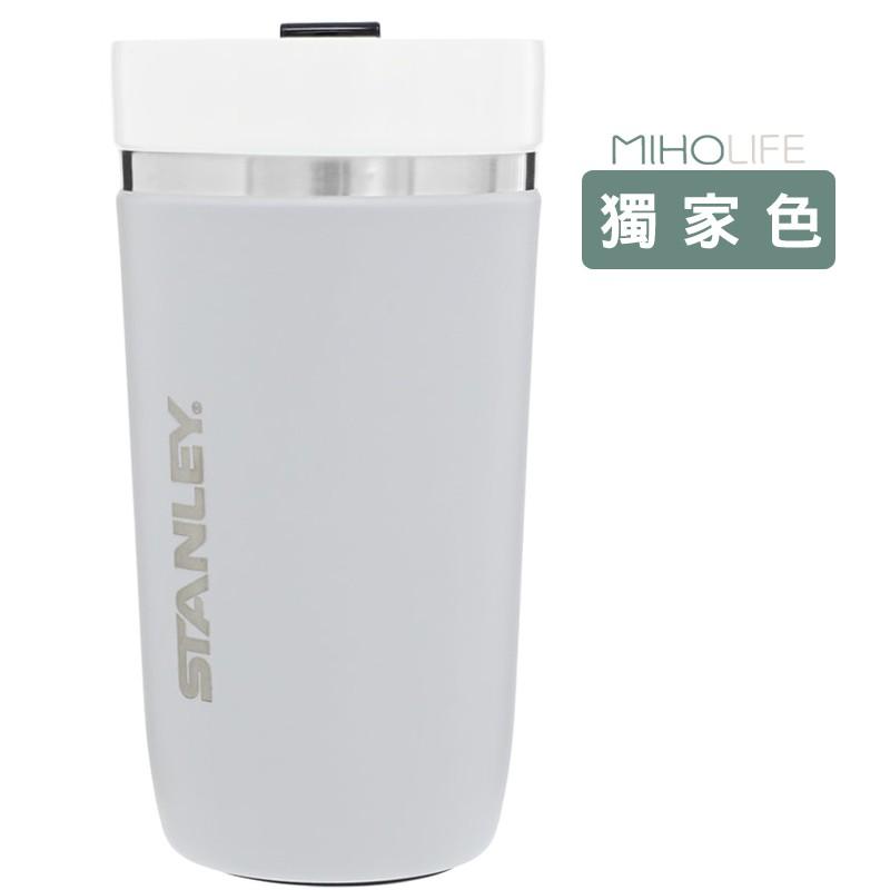 [福利品] STANLEY GO系列 陶瓷烤漆保溫隨行杯 水泥灰