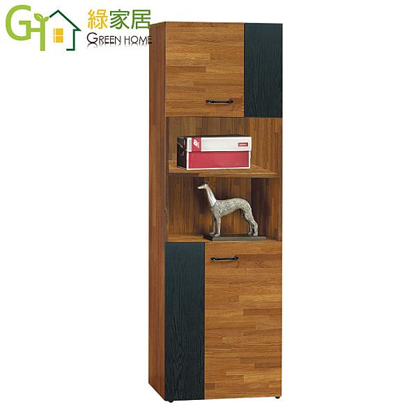 【綠家居】韋克德 時尚雙色2尺二門中空高鞋櫃/收納櫃