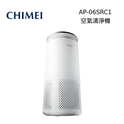 【領券再折】CHIMEI奇美 6-10坪 智能淨化空氣清淨機 AP-06SRC1 公司貨