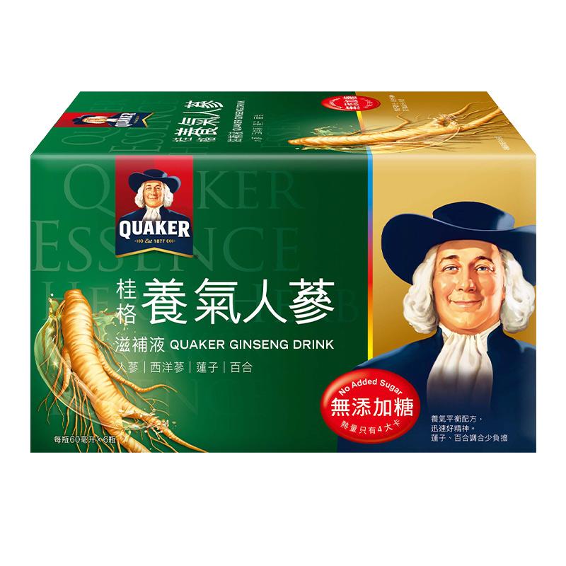 桂格養氣人蔘無糖配方盒裝6入