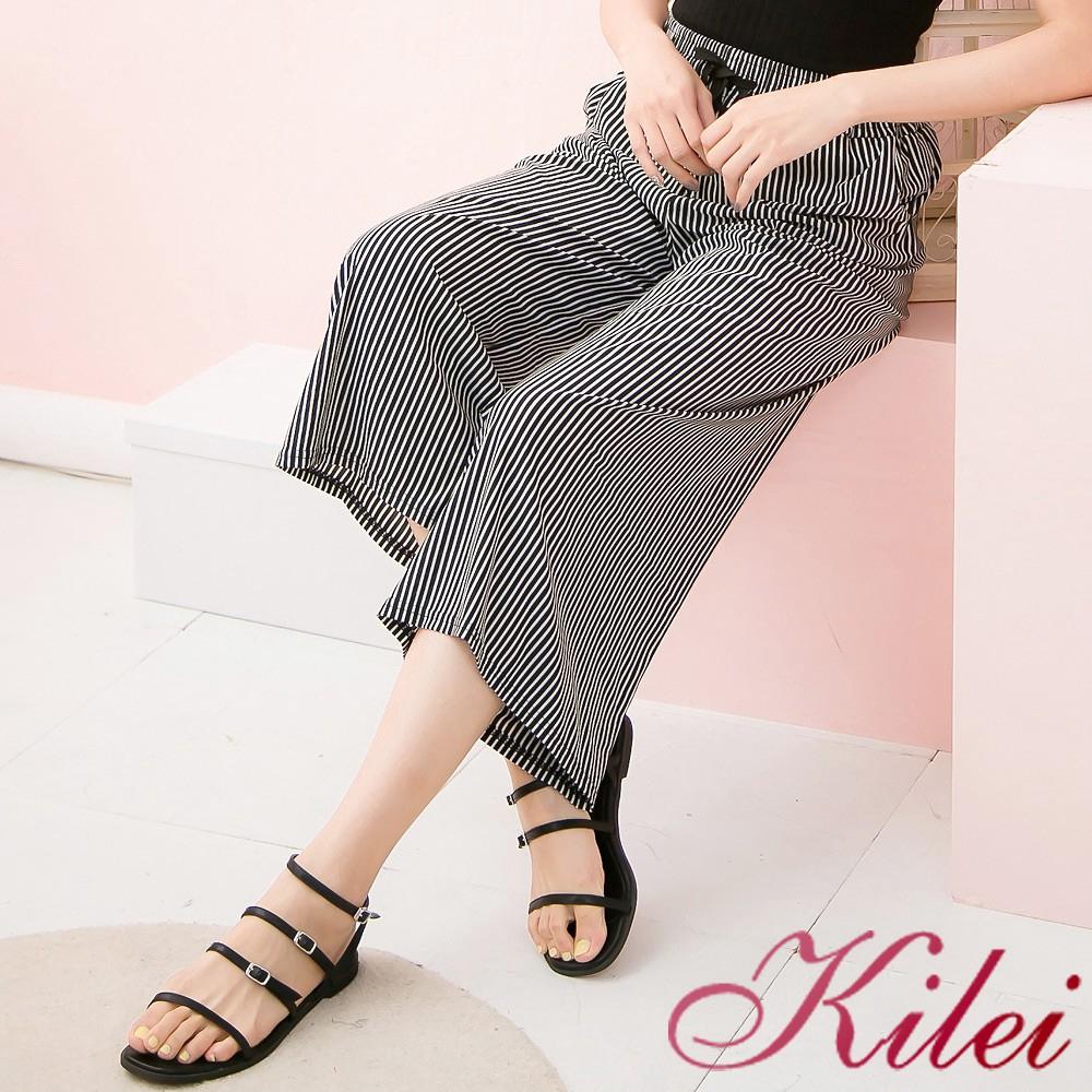 Kilei 腰抽繩綁結撞色條紋口袋七分褲寬褲XA3778-01(黑白粗條)全尺碼 廠商直送 現貨