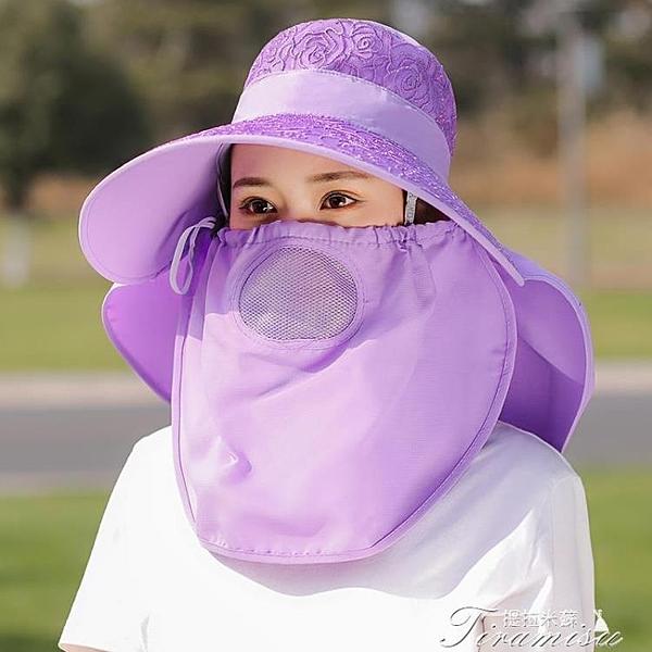 折疊遮陽帽-干農活防曬紫外線帽子女夏季遮陽帽遮臉可折疊大帽檐沿全臉太陽帽 快速出貨