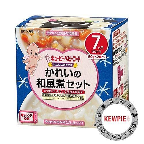 日本KEWPIE NA-1 寶寶便當-日式比目魚燉菜+昆布粥120g〔衛立兒生活館〕