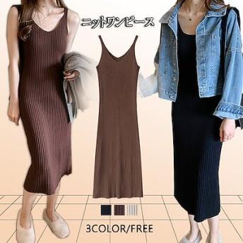 【送料無料】2020新品制作/大人の魅力高まる韓国ファッションニット/ニットワンピース