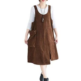 [Ksila]サロペット レディース コーデュロイ ワンピース ゆったり ジャンパースカート ロング丈 オーバーオール スカート ポケット付き おしゃれ 吊りスカート 大きいサイズ 春(3コーヒー)