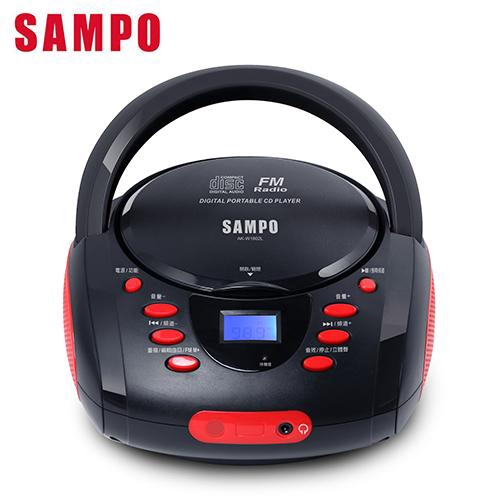 SAMPO聲寶 手提CD音響AK-W1802L【愛買】