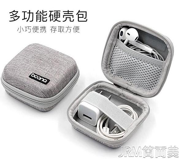 SanCore耳機包耳機收納盒小收納包u盤耳機線繞線器數據線充電器耳簡而美