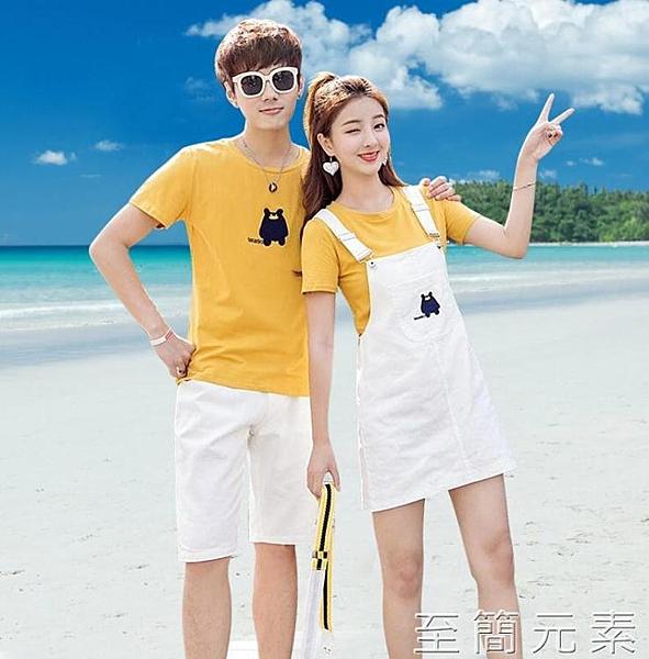 情侶裝夏裝新款ins超火小眾設計感一裙一衣短袖t恤沙灘套裝