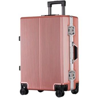 、超軽量のPCハードシェルTSA税関ロック旅行は、手荷物箱4ラウンド、旅行をチェックしておく-Rosegold