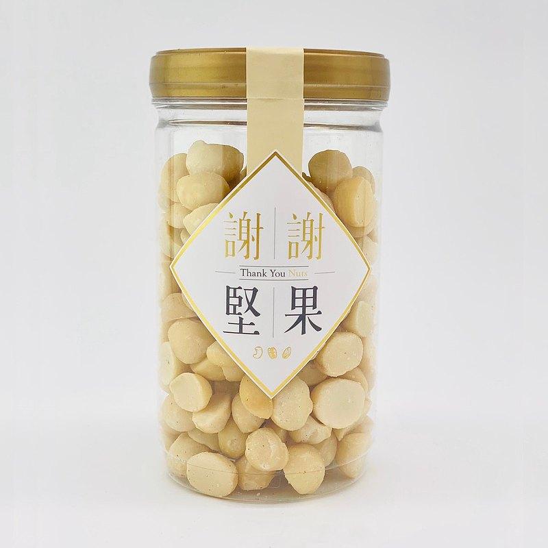 原味夏威夷豆【專利密封罐】(無調味堅果)