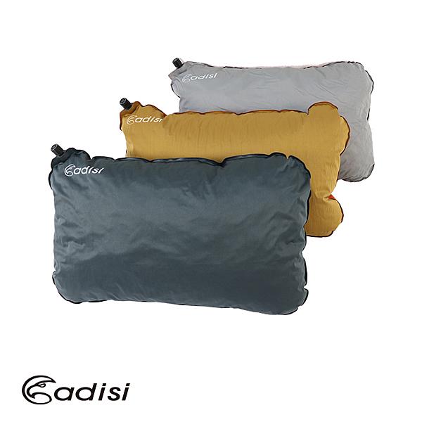 ADISI 不規則型自動充氣枕頭 PI-103R /城市綠洲專賣(四方形.規則型.露營.旅遊.枕頭)