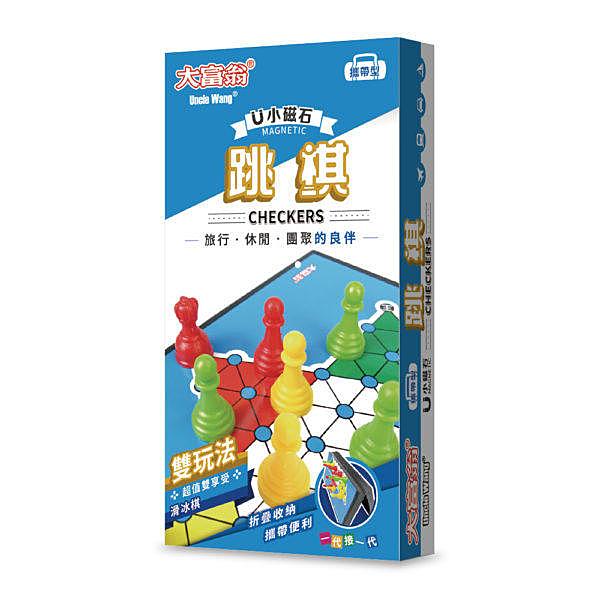 『高雄龐奇桌遊』 大富翁 新磁石跳棋(小) 繁體中文版 正版桌上遊戲專賣店