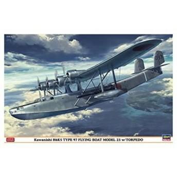 ハセガワ 1/72 02163 川西 H6K5 九七式大型飛行艇 23型 ″魚雷搭載機″