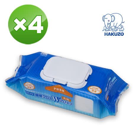 【Hakuzo日本白象】環境除菌用抗菌濕巾 60抽×4包(醫療院所指定使用)