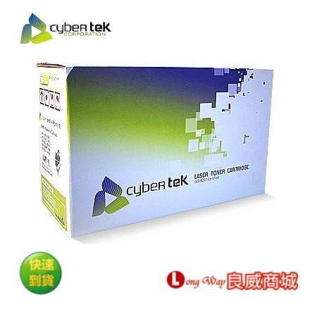 榮科 Cybertek HP CF294A 環保黑色碳粉匣 (適用HP LaserJet Pro M148dw/M148fdw )