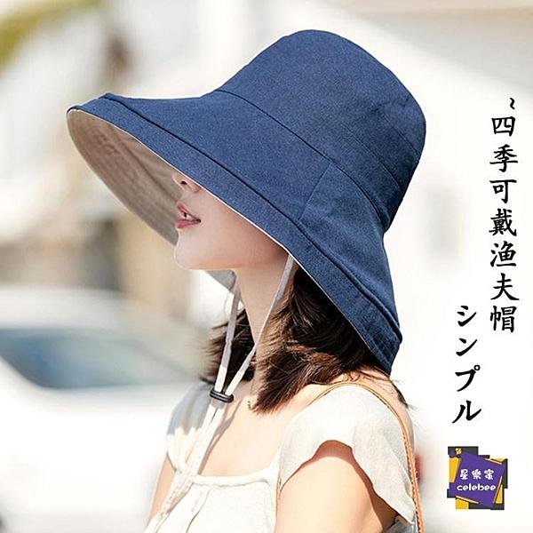 遮陽帽 日系雙面大檐漁夫帽女春夏可折疊太陽帽防曬遮陽帽韓版百搭帽子潮