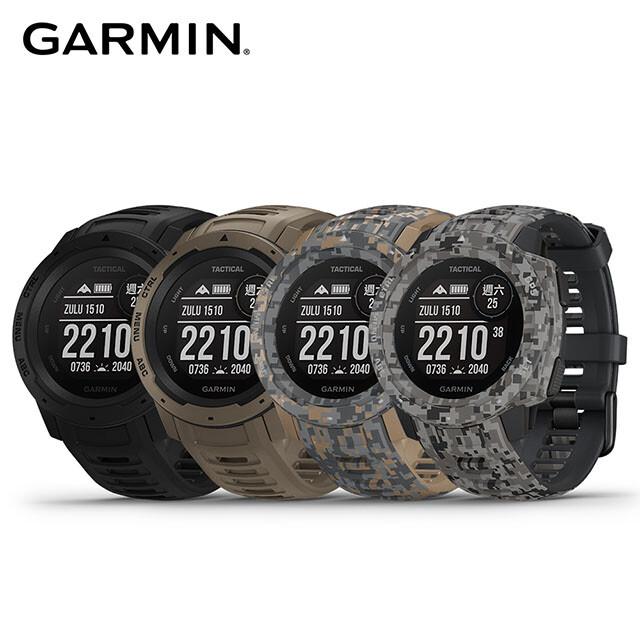 garmin instinct tactical edition 本我系列 軍事戰術版 gps登山錶