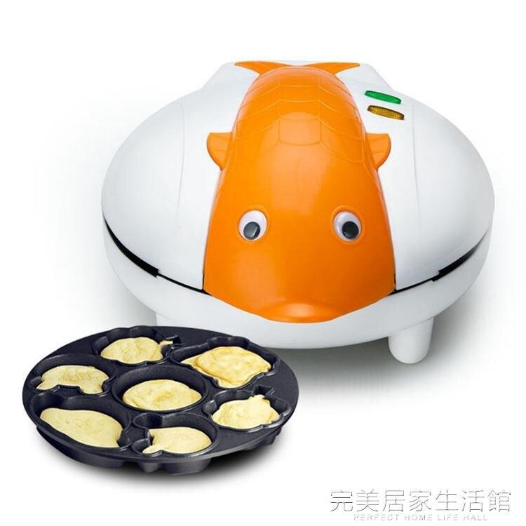 蛋糕機家用全自動小型迷你兒童卡通新款烘焙多功能電餅鐺小 QA完美居家生活館 聖誕節禮物