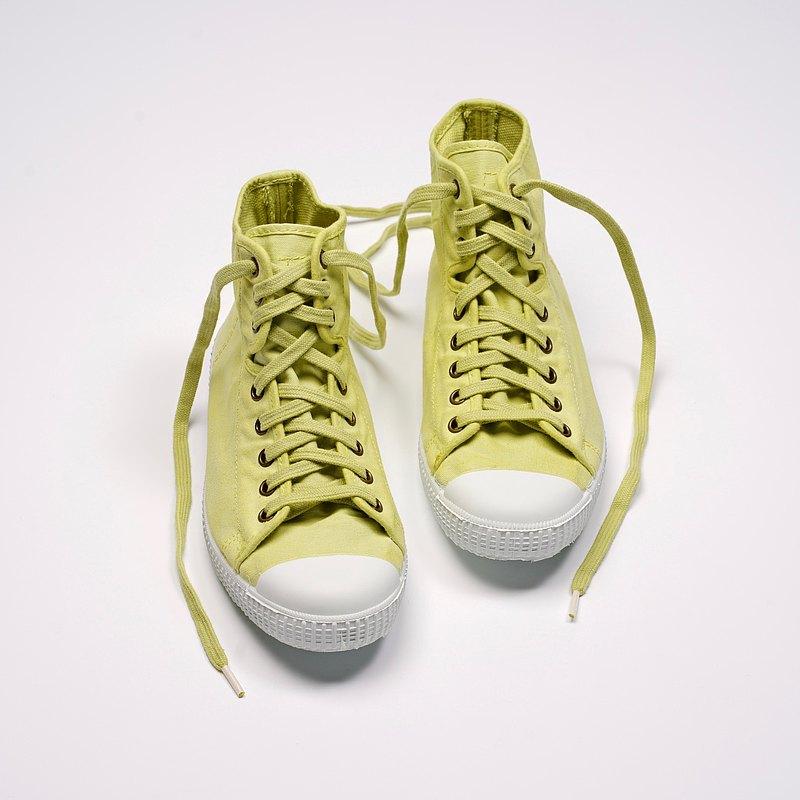 西班牙帆布鞋 CIENTA 61997 15 檸檬黃 經典布料 大人 高筒