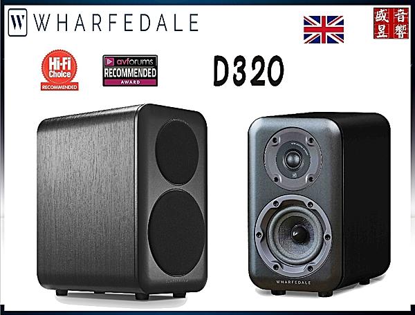 門市有現貨 - 英國 WHARFEDALE Diamond D320 書架喇叭 - 公司貨