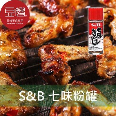 【豆嫂】日本調味 S&B 罐裝七味唐辛子(15g)